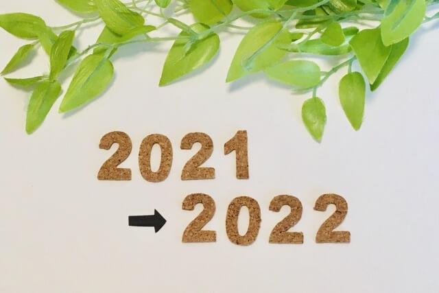2021→2022
