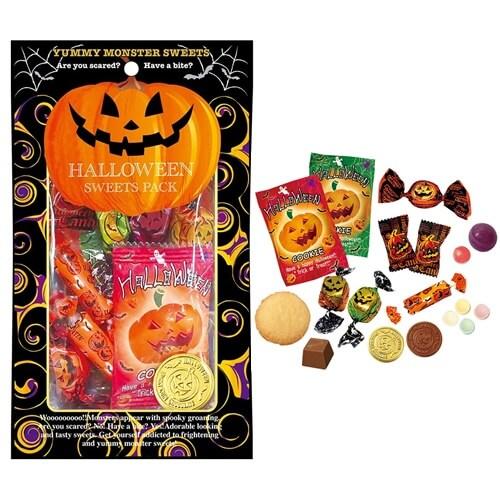 ハロウィン Halloween ホラースイーツパック お菓子詰め合わせ