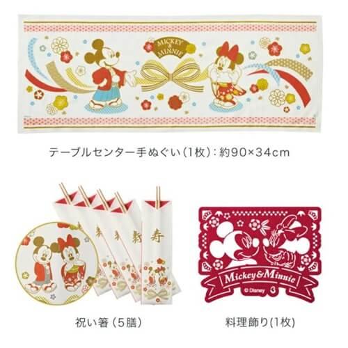「ミッキー&ミニー」プレミアム おせち三段重オリジナル限定 付属品