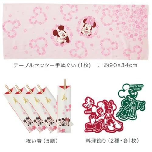 「ミッキー&ミニー」おせち特段重オリジナル限定 付属品