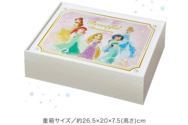 「ディズニー プリンセス」おせち特段重容器