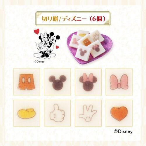 ミッキーやミニーがデザインされた切餅